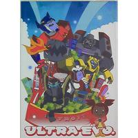 Doujinshi - Transformers / All Characters (ULTRA EVO.) / チキロボ