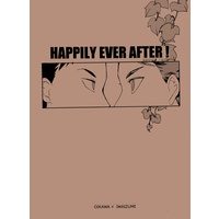 Doujinshi - Haikyuu!! / Oikawa x Iwaizumi (HAPPILY EVER AFTER!) / モーニングコーヒー