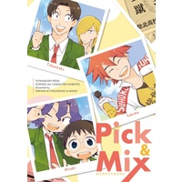 Doujinshi - Anthology - Yowamushi Pedal (Pick & Mix) / 平行線