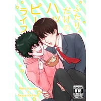 [Boys Love (Yaoi) : R18] Doujinshi - Prince Of Tennis (ふたりだけのハッピーライフ) / T.G.D