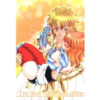 Doujinshi - Saint Seiya / Ioria x Marin (I'm here with you.-after- ☆聖闘士星矢) / L-F