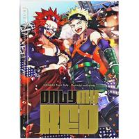 [Boys Love (Yaoi) : R18] Doujinshi - My Hero Academia / Kirishima x Bakugou (ONLY MY RED 【僕のヒーローアカデミア】[Y|アオ|an][へれニズム]) / Hellenism