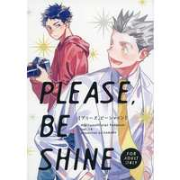 [Boys Love (Yaoi) : R18] Doujinshi - Haikyuu!! / Bokuto Koutarou & Akaashi Keiji (PLEASE,BE SHINE プリーズ,ビーシャイン) / CANARY