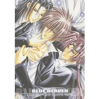Doujinshi - Final Fantasy Series (BLUE HEAVEN) / DARK-OCEAN