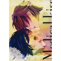 Doujinshi - Prince Of Tennis (Medical kiss) / D・N・A
