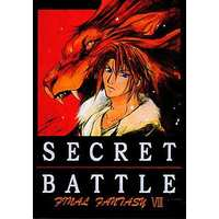Doujinshi - Final Fantasy VIII / All Characters (Final Fantasy) (SECRET BATTLE) / 麒麟閣