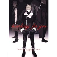 Doujinshi - Final Fantasy XV / Prompto Argentum (birthday for you) / White Tea