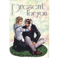 Doujinshi - Final Fantasy XV / Gladiolus x Ignis (Present for you) / The Fantasy Empire