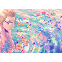 [Boys Love (Yaoi) : R18] Doujinshi - Final Fantasy XV / Gladiolus x Ignis (Waiting for Love) / ドノウェイ