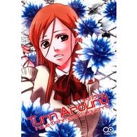 Doujinshi - Bleach / Ulquiorra Cifer x Inoue Orihime (Turn Around) / PILGRIM