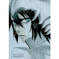 Doujinshi - Bleach (NEVER LAND #01) / BLOW