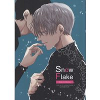 Doujinshi - Illustration book - Yuri!!! on Ice / Victor x Katsuki Yuuri (Snow Flake *イラスト集) / OutLine
