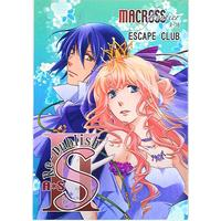 [Boys Love (Yaoi) : R18] Doujinshi - Macross Frontier (Re-publish S II*再録 2 *状態B) / ESCAPE CLUB