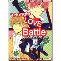 Doujinshi - Gintama / Okita & Gintoki & Hijikata (Triangle LOVE Battle) / 男坂総司令部