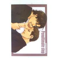 Doujinshi - Supernatural / Sam Winchester x Dean Winchester (Penultimate step) / CATHEXIS