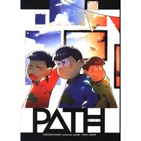 Doujinshi - Illustration book - Osomatsu-san / All Characters (PATH *イラスト集) / STAN