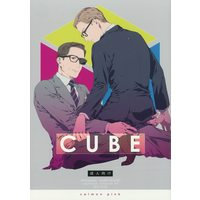 [Boys Love (Yaoi) : R18] Doujinshi - Kingsman: The Secret Service / Harry Hart x Eggsy (CUBE) / salmon pink