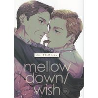 [Boys Love (Yaoi) : R18] Doujinshi - Kingsman: The Secret Service / Harry Hart x Eggsy (mellow down / wish) / salmon pink