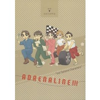 Doujinshi - Initial D / All Characters (ADRENALINE) / たみや/mct.