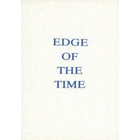 Doujinshi - Novel - Mobile Suit Gundam Wing / Duo Maxwell & Heero Yuy (EDGE OF THE TIME) / プルシアンブルーの肖像