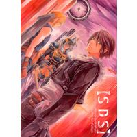 Doujinshi - Dissidia Final Fantasy / All Characters (Final Fantasy) (【SDS】 ※イタミ) / Mr.Hamlet