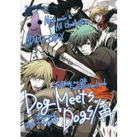 [Boys Love (Yaoi) : R18] Doujinshi - Togainu no Chi / Akira (Dog Meets Dogs/再 *再録) / DOG VILLE/MA YONEs