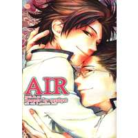 Doujinshi - Eyeshield 21 (AIR) / ネガヒスト
