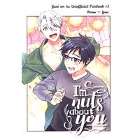 Doujinshi - Yuri!!! on Ice / Victor x Katsuki Yuuri (I'm nuts about you ☆ユーリ!!! on ICE) / ブラックスミス