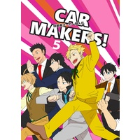 Doujinshi - CAR MAKERS!5 CAR MAKERS!5のみ / モノクロプラス