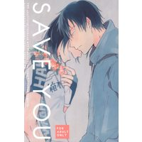 [Boys Love (Yaoi) : R18] Doujinshi - Yowamushi Pedal / Arakita x Toudou (SAVE YOU) / どうでもいいけど