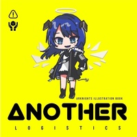 Doujinshi - Illustration book - Arknights (【受注生産受付:4/26 23:59まで】Another Logistics) / ねいろずむ BOOTH