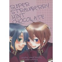 [Boys Love (Yaoi) : R18] Doujinshi - Novel - Mobile Suit Gundam SEED / Athrun Zala x Kira Yamato (SUPER STRAWBERRY MINT CHOCOLATE) / LOLIPOPSONIC