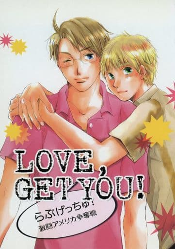 Doujinshi - Novel - Hetalia / America x United Kingdom (LOVE GET YOU! らぶげっちゅ!激闘アメリカ争奪戦) / hisagi