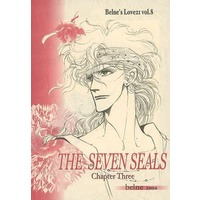 Doujinshi - THE SEVEN SEALS Chapter Three / かんじ堂