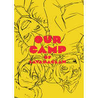 Doujinshi - Twisted Wonderland / Leona & Ruggie & Jack (OUR CAMP OF SAVANACLAW) / 海鮮丼