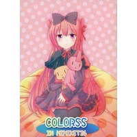 Doujinshi - Illustration book - COLORSS IN MIMIKET26 / ワンダー・フラワー