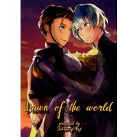 Doujinshi - Fire Emblem: Three Houses / Claude (Fire Emblem) x Byleth (Dawn of the world) / FebruaryMist