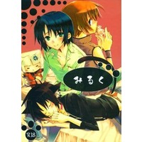 [Boys Love (Yaoi) : R18] Doujinshi - Novel - Mobile Suit Gundam SEED / Athrun Zala (みるく) / MilkhousE Label
