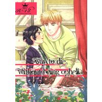 [Boys Love (Yaoi) : R18] Doujinshi - Hetalia / United Kingdom x Japan (way to die without being ophelia ☆ヘタリア) / ketsuban
