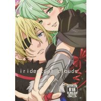 [NL:R18] Doujinshi - Fire Emblem: Three Houses / Dimitri x Byleth (Female) (iridescent clouds) / くらげ