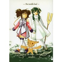 Doujinshi - Tales of the Abyss / Anise Tatlin & Ion (TOA) (An invisible bond) / オトノナルオカ