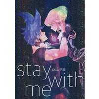 Doujinshi - Promare / Galo x Lio (stay with me) / Eve.P