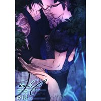 [Boys Love (Yaoi) : R18] Doujinshi - Final Fantasy XV / Gladiolus x Ignis (「inC.」(FINAL FANTASY15)) / skull9