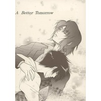 Doujinshi - Novel - Mobile Suit Gundam SEED / Shinn Asuka x Athrun Zala (A Better Tomorrow) / ANGELSNOW