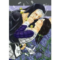Doujinshi - Anthology - Jojo no Kimyou na Bouken / Risotto Nero x Illuso (inviolabilita) / 7*7*7