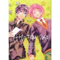 Doujinshi - High Speed! (letter than past 【蔵出品】)