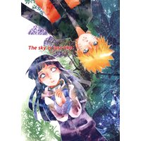Doujinshi - NARUTO / Uzumaki Naruto x Hyuuga Hinata (The sky is just like.) / QUAIL EGG