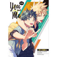 [Boys Love (Yaoi) : R18] Doujinshi - Omnibus - My Hero Academia / Bakugou Katsuki x Midoriya Izuku (You and Me) / lapin