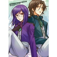 Doujinshi - Mobile Suit Gundam 00 / All Characters (Gundam series) (さよなら絶望巨匠(マイスター)) / トトマメ