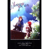 Doujinshi - GRANBLUE FANTASY / Percival x Gran (Wherever you are. *再録) / relights